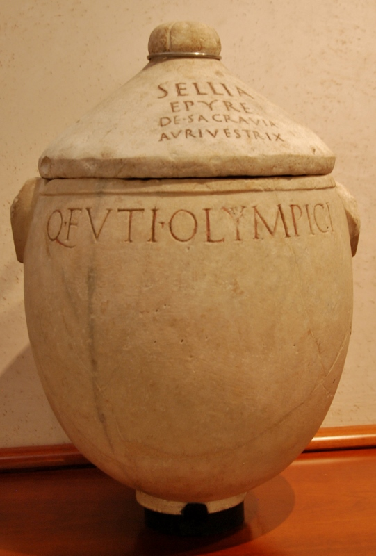 a simple cinerary urn